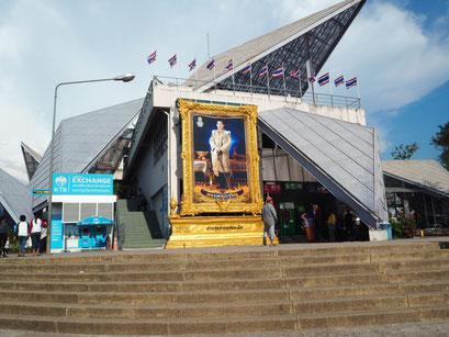 Modern - Grenzgebäude auf thailändischer Seite