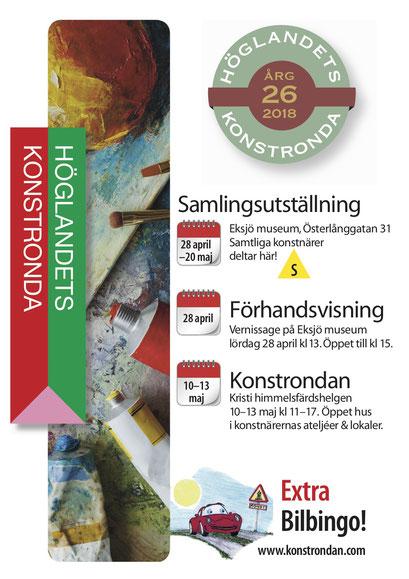 Höglandets konstronda, Group Show Eksjö Museum 2018
