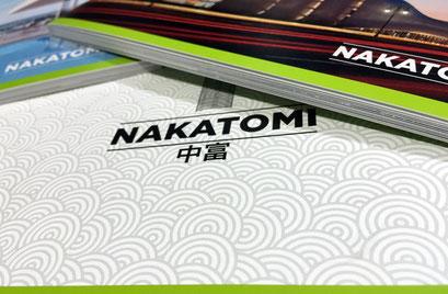 Nakatomi | Architectural Illustration