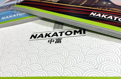 Nakatomi   Architectural Illustration