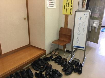 当日の控室。「フィール・ウインド…」の表示になぜか安堵。(^_^;)