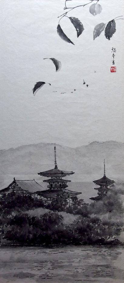 奈良県 薬師寺