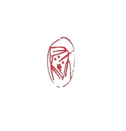 [朱櫻] 自然石1.7×3.0
