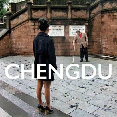 Reisebericht Chengdu China Reiseblog