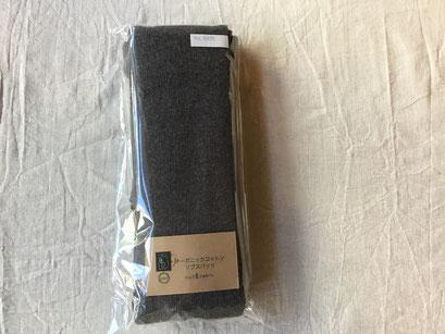 オーガニックコットン リブスパッツ 色:ダークグレー杢 ¥1,463+税(税込¥1,580)