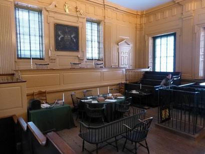 Hall of Constitution von innen, Philadelphia, PA, USA