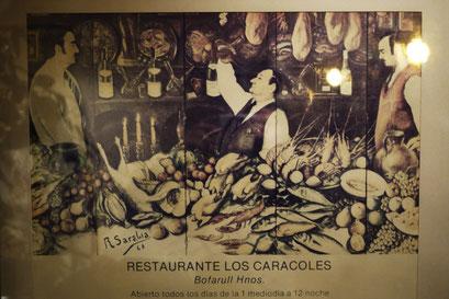 スペインの老舗バルの絵画