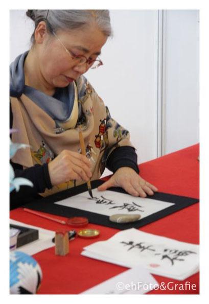Die Japanischen Künstlerin Ichizu Hashimoto - Japanische Kalligraphie