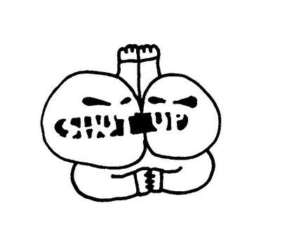 shut up, arbeitsbegleitende gedankenskizze, copyright chantal labinski 2013