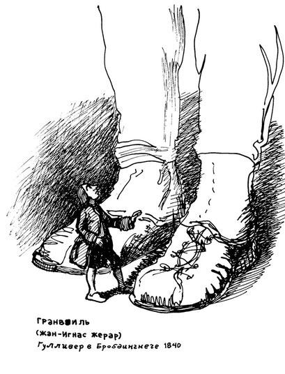 russian guliver, arbeitsbegleitende gedankenskizze, copyright chantal labinski 2013