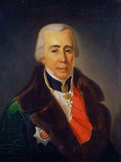 Портрет князя Фёдора Николаевича Голицына (1 пол. XIX века), ГИМ