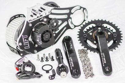 lift mtb inside kit