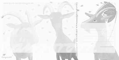 Postkarte Rückseite: freundInnen/ kängorooh / 2018