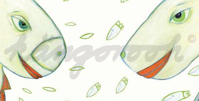 Postkarte Detail 1 : die familie / kängorooh / 2016