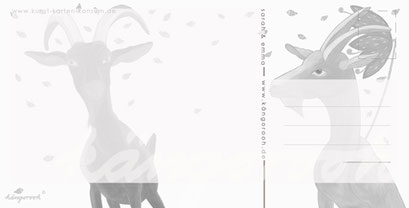 Postkarte Rückseite: ziege sarah und ziege emma / kängorooh / 2018