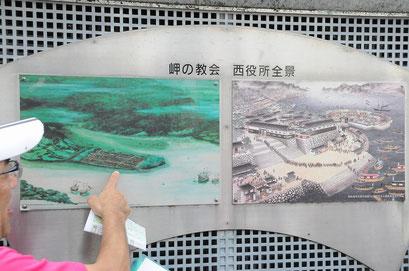旧県庁は長崎奉行所跡。もともと長い岬の先にあったので長崎と言います。
