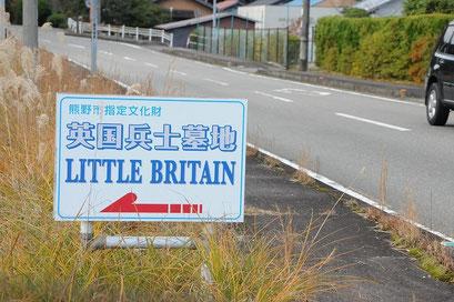 紀和町出身でイギリス在住の方が、素晴らしい交流のきっかけを作りました。