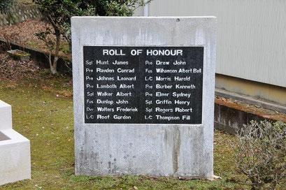 亡くなられた16人のお名前が刻まれています。