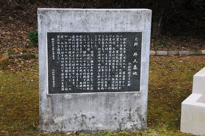 三重県で唯一、戦争遺跡として指定文化財になりました。