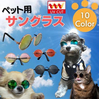 小動物から犬猫、さまざま使用可能!