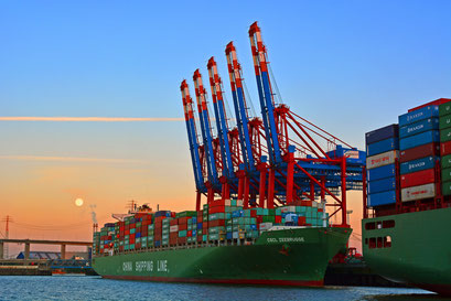 CSCL ZEEBRUGGE von SHINA SHIPPING LINE