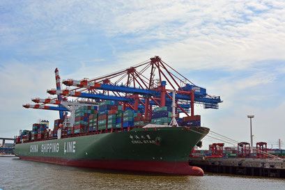 CHMA SHIPPING LINE CSCL STAR