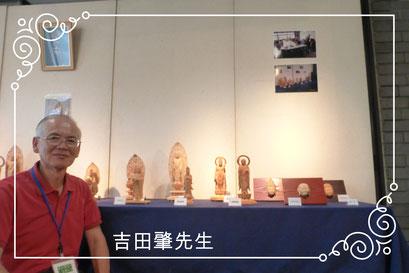 仏像彫刻作品展