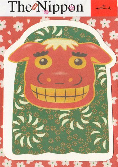 和風クリスマスカード(C)NIHON HALLMARK