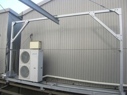 室外機据付用レール架台の工事写真