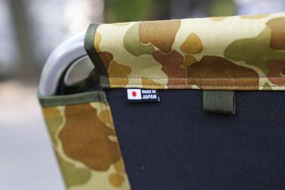 左上にはMEDE IN JAPANのタグが。