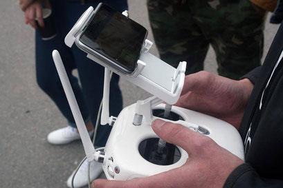 Flugschulung für Drohnen