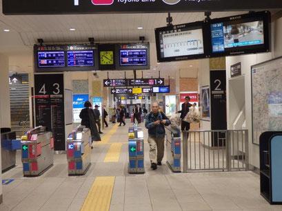 中目黒駅から出発