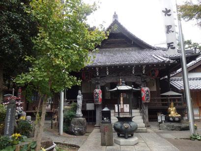 大円寺(天台宗)
