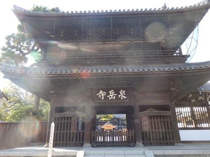 泉岳寺楼門