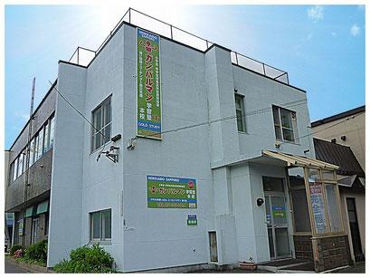 札幌本校へようこそ♪