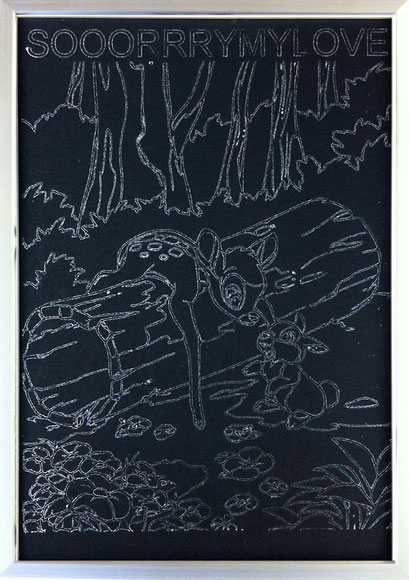 Laurent-Gugli-Sorry01-Silver-Drawing-29,7x21cm