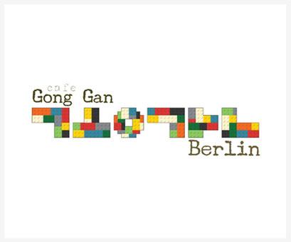 Link to Café Gong Gan.
