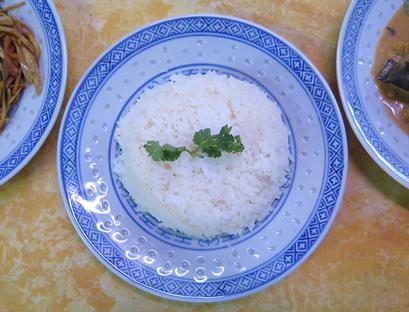 Beilage | Reis