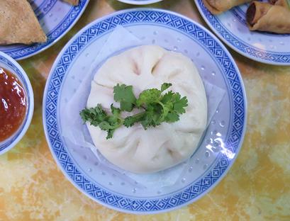 Vorspeise | Banh Bao | CHF 5.00