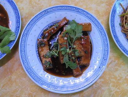 Menu 1 | Tofu | CHF 14