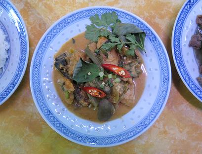 Mo, Di Menu | Poulet-Curry | CHF 14