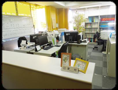 受付・事務室