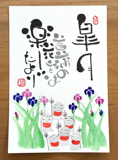 己書作品集 2018.05-01