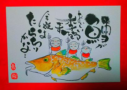 己書作品集 2018.02-10