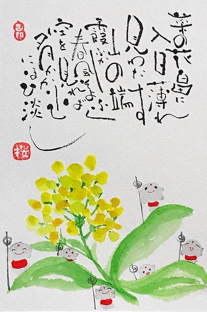己書作品集 2018.05-03