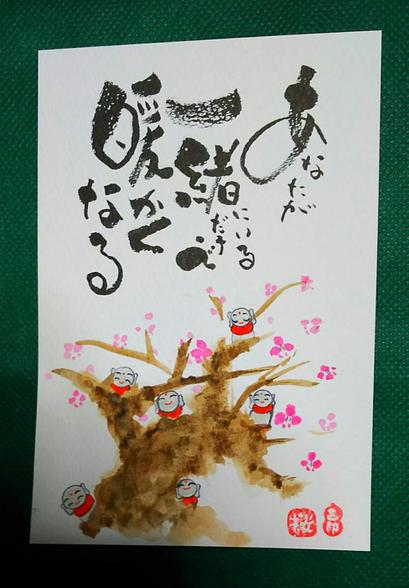 己書作品集 2018.03-03