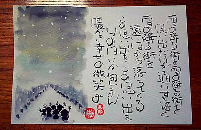 己書作品集 2018.02-05