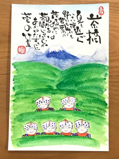 己書作品集 2018.05-06