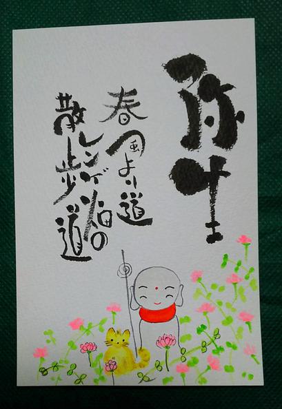 己書作品集 2018.03-04