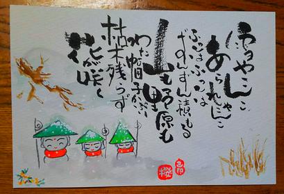 己書作品集 2018.02-03